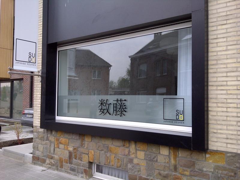 folie voor op ramen � studio kop en schotel