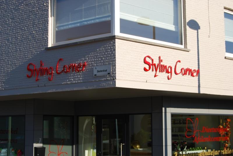 Styling Corner