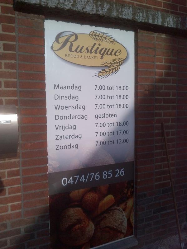 Rustique Bakkerij